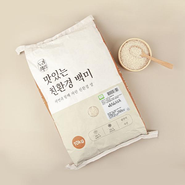 백미(10kg/무농약/강원)