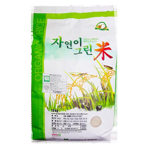 백미(10kg/무농약/전남)
