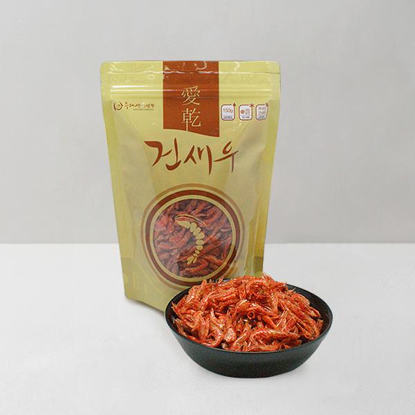건새우(홍새우*150g)/국산