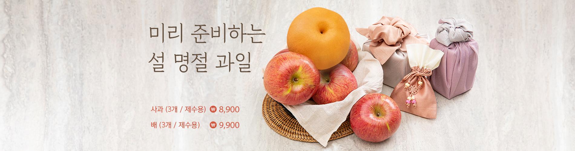 과일 모음